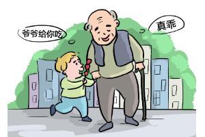 个人买养老保险
